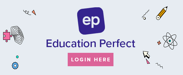 education perfect - At Home Student Resources